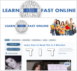 Top 10 Methods To Learn Hebrew Online | Learning Hebrew