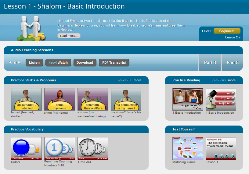 Learn Hebrew Pod Full Review   Learning Hebrew